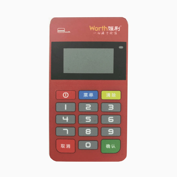 POS机免费申请_正规刷卡机怎么用_代理价格-银联POS机办理